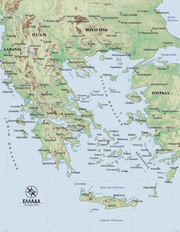 Χάρτης Ελλάδας γεωφυσικός