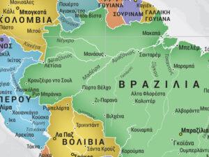 Παγκόσμιος χάρτης τοίχου λεπτομέρεια