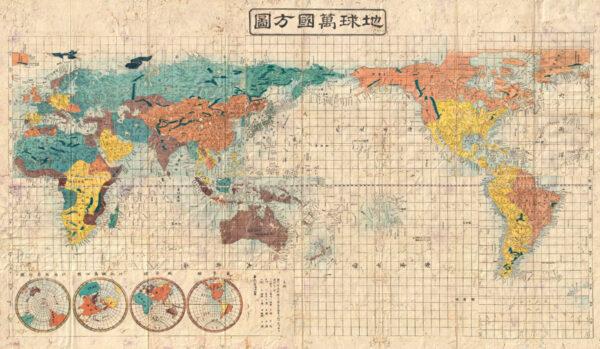 Ιαπωνικός Χάρτης αντίκα – Japanese Map 1853