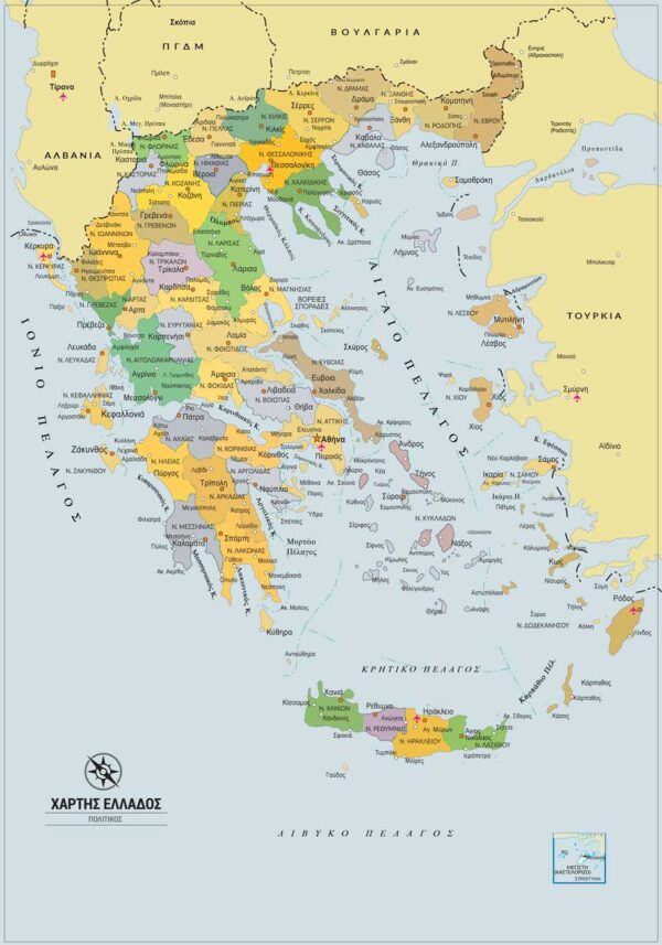 Πολιτικός χάρτης Ελλάδας στα Ελληνικά με νομούς.