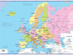 Πολιτικός χάρτης Ευρώπης στα Ελληνικά