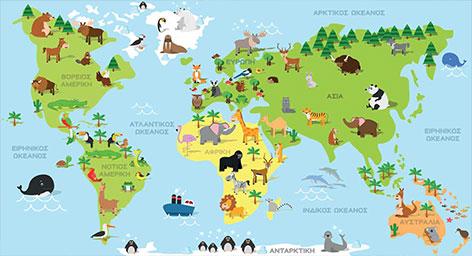 χάρτες για παιδικό δωμάτιο