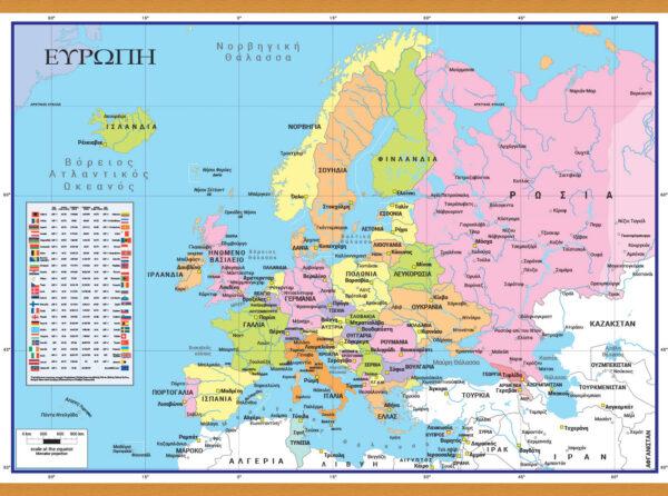 Χάρτης Ευρώπης με ξύλινα πηχάκια 140Χ100 εκ
