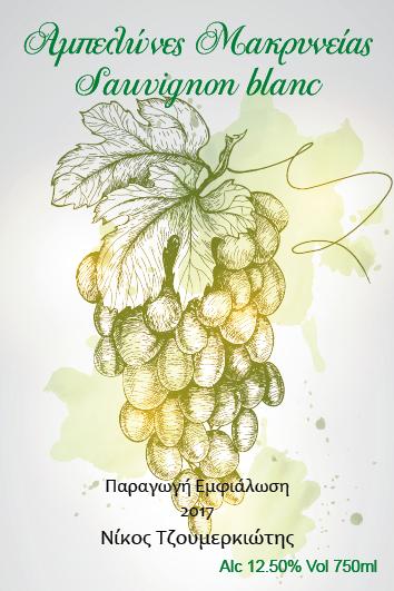 ετικέτα για άσπρο κρασί