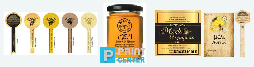ετικέτες για μέλι