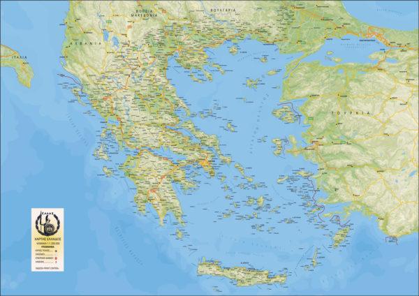μεγάλος χάρτης Ελλάδος