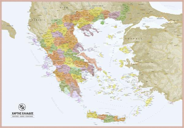 Χάρτης Ελλάδας με νομούς